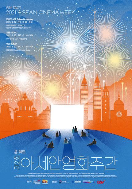 ASEAN CINEMA WEEK 2021