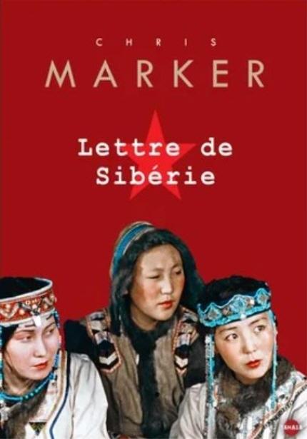 월드시네마 2021 상영작 <시베리아에서 온 편지> 포스터