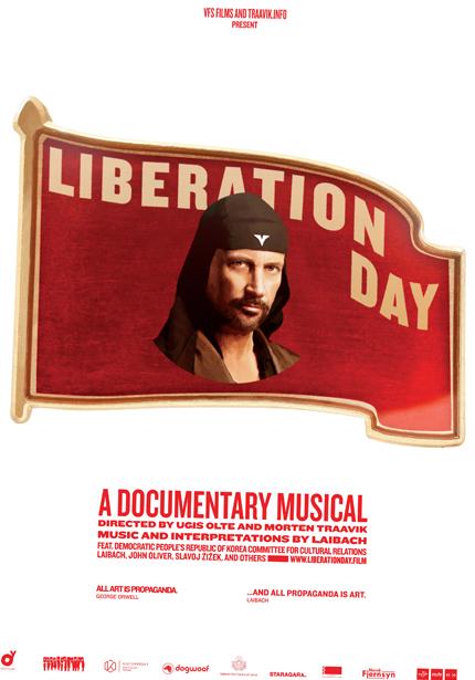 어느 록밴드의 평양방문 포스터