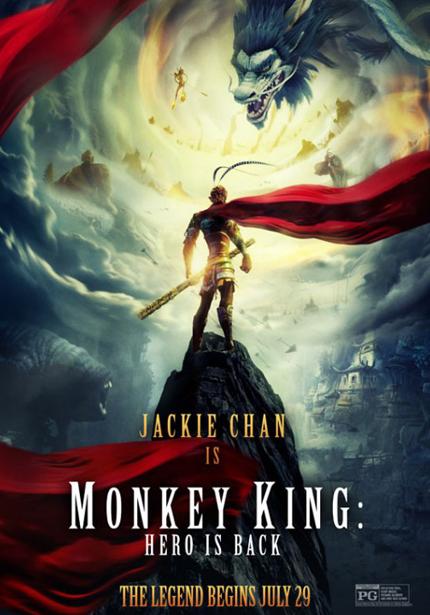 <몽키킹> 포스터