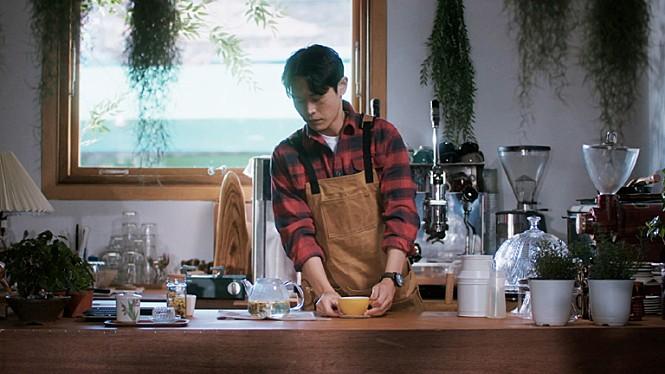 <식물카페, 온정> 스틸사진 1