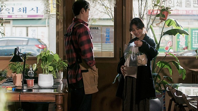 <식물카페, 온정> 스틸사진 4