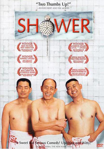 <샤워> 포스터